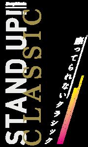 home-logo-common